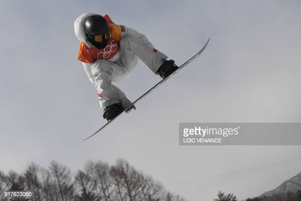 Shaun White competes during qualification of the men's snowboard halfpipe at the Phoenix Park during the Pyeongchang 2018 Winter Olympic Games on...