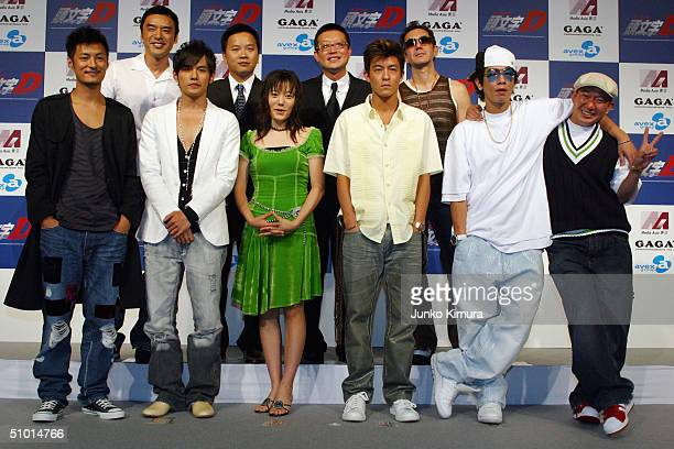 Shawn Yue Jay Cho Anne Suzuki Japanese actress An Suzuki Edison Chen Jordan Chan Chapman To Kenny Bee directors Alan Mak and Andrew Lau and Anthony...