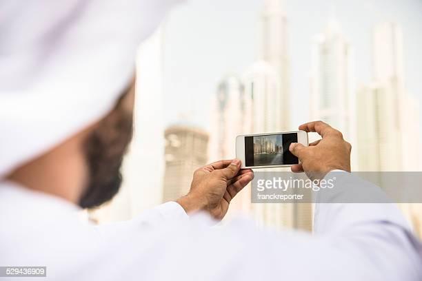 sheik photographing the skyline