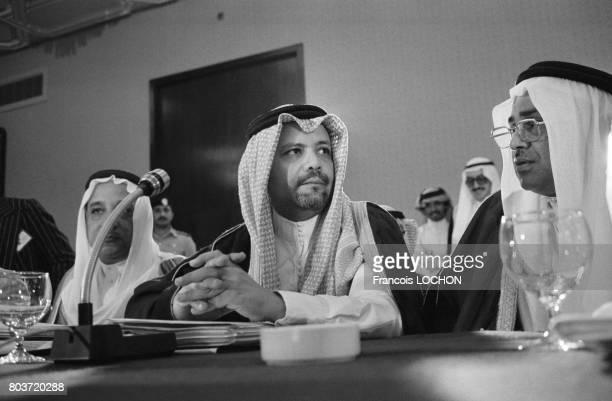 Sheikh Ahmed Zaki Yamani ministre saoudien du pétrole lors de la conférence de l'OPEP à Abou Dabi le 13 décembre 1978 aux Émirats Arabes Unis