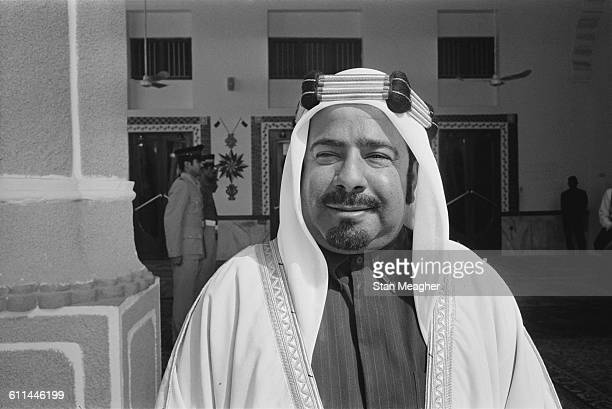 Sheikh Isa bin Salman Al Khalifa Emir of Bahrain 12th March 1971