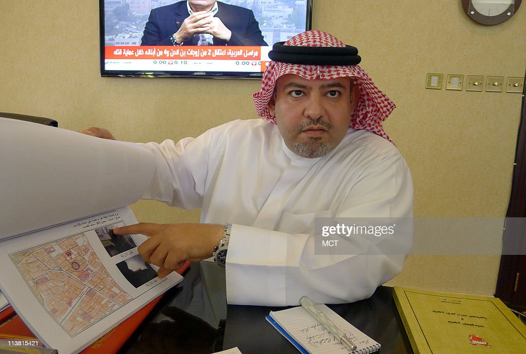 BAHRAIN-EXCLUSIVE : News Photo