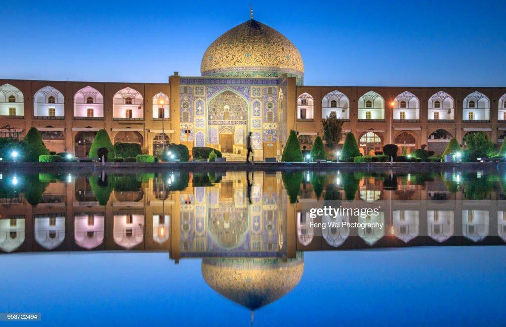 Sheikh Lotfollah Mosque At Dawn, Isfahan, Iran : ストックフォト