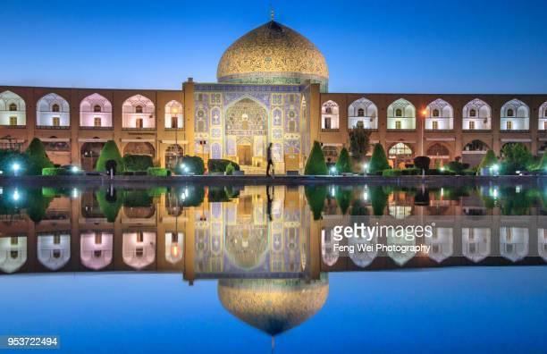 sheikh lotfollah mosque at dawn, isfahan, iran - isfahan stock-fotos und bilder