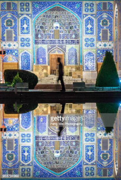 sheikh lotfollah mosque at night, isfahan, iran - isfahan stock-fotos und bilder