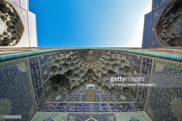 sheikh lotfollah mosque facade ('masjed-e sheikh lotfollah') in isfahan, iran, a unesco heritage site - シェイフロトフォラモスク ストックフォトと画像