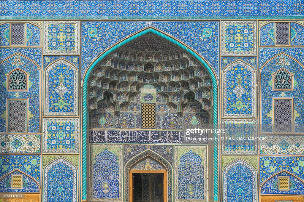 Sheikh Lotfollah Mosque in Esfahan, Iran : Stock Photo