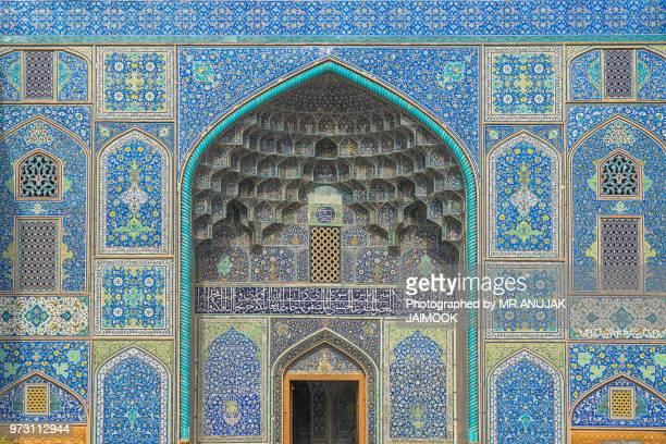 sheikh lotfollah mosque in esfahan, iran - mezquita fotografías e imágenes de stock