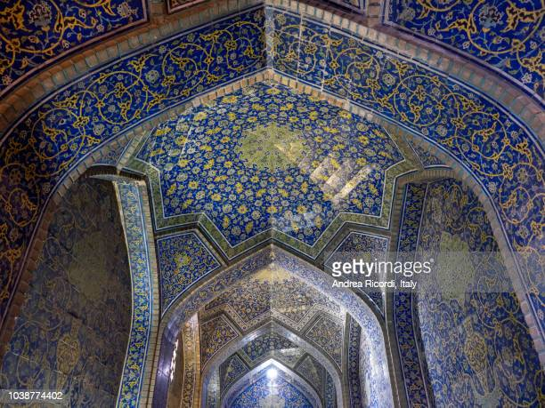 sheikh lotfollah mosque interior, isfahan, iran - place of worship stock pictures, royalty-free photos & images