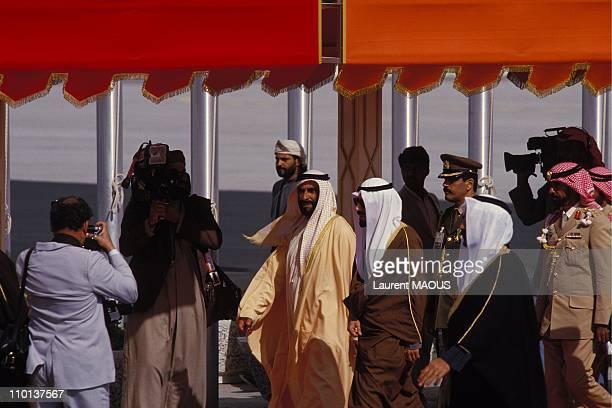 Sheikh Zayed bin Sultan alNahyan of Abu Dhabi in Kuwait City Kuwait on January 26 1987
