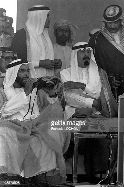 Sheikh Zayed bin Sultan alNahyan Prince Abdullah bin Abdulaziz alSaud in Saudi Arabia on April 16th 1981