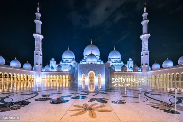 Sheikh Zayed BinSultan Nahyan Mosque