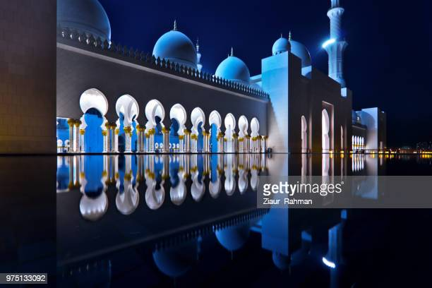 Sheikh Zayed Grand Mosque at night, Abu Dhabi, United Arab Emirates