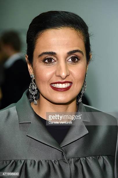 Sheikha Al Mayassa bint Hamad bin Khalifa AlThani attends Fondazione Sandretto Re Rebaudengo Premio StellaRe at Sheikha Al Mayassa on May 2 2015 in...