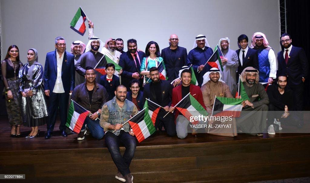 KUWAIT-IRAQ-FILM : News Photo