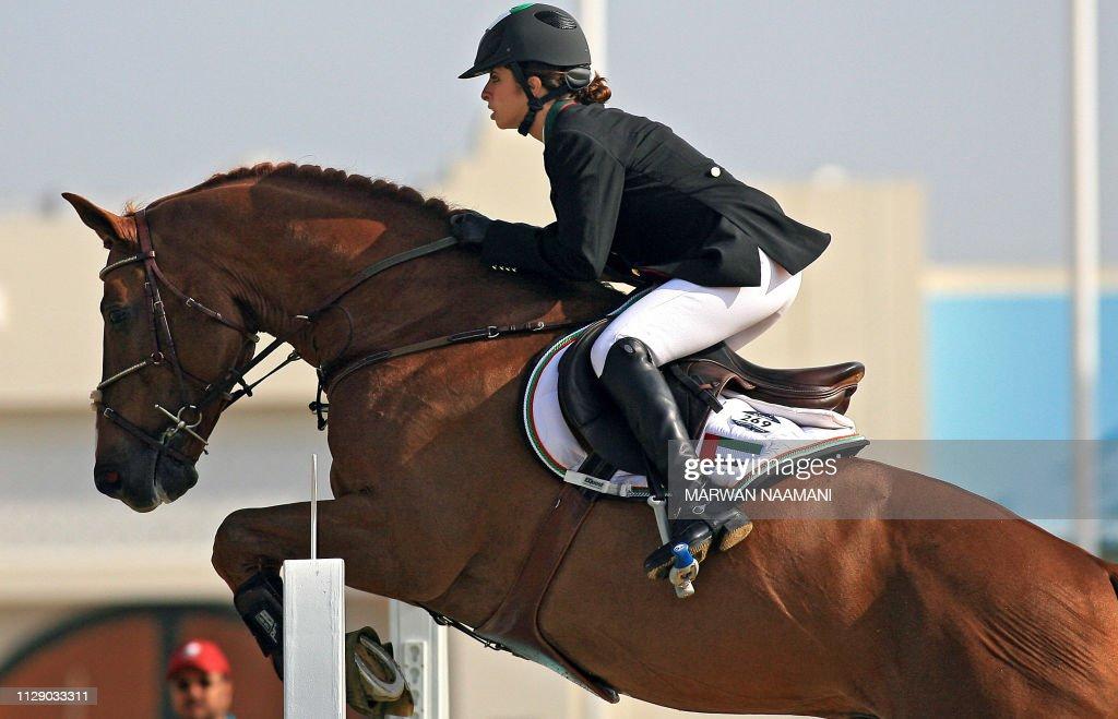ASIAD2006-DOHA-EQUESTRIAN-UAE-MAKTOUM : News Photo
