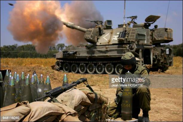 Shell fired towards the Gaza Strip