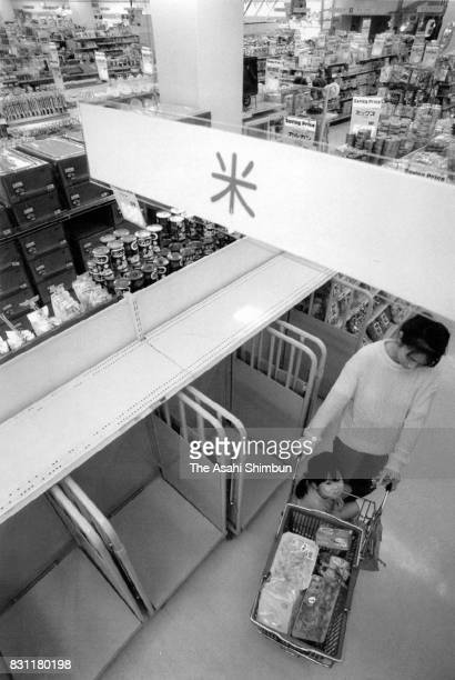Shelves selling rice have been empty as rice deficit crisis deepened on September 29 1993 in Towada Aomori Japan