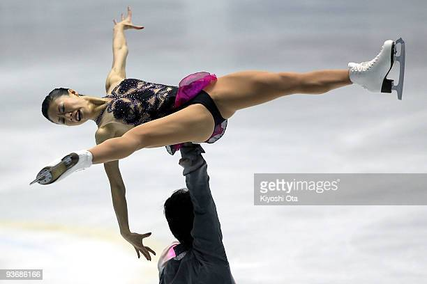 Shen Xue and Zhao Hongbo of China compete in the Pairs Short Program during the day one of the ISU Grand Prix of Figure Skating Final at Yoyogi...