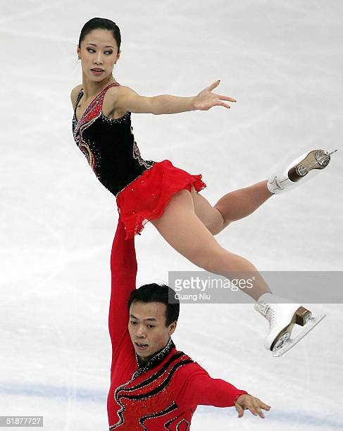 Shen Xue and Zhao Hongbo of China perform at the 2004/2005 ISU Grand Prix of Figure Skating Final on December 18 2004 in Beijing China Shen and Zhao...
