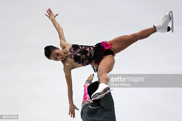 Shen Xue and Zhao Hongbo of China skate in the Pairs Short Program during the Cup of China ISU Grand Prix of Figure Skating 2009 at Beijing Capital...