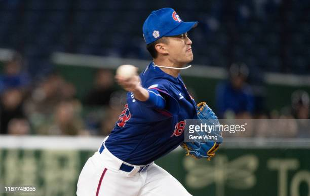 ShengFeng Wu of team Chinese Taipei pitch during the WBSC Premier 12 Super Round game between USA and Chinese Taipei at the Tokyo Dome on November 15...