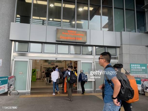 香港の深セン湾港 - 国境 ストックフォトと画像