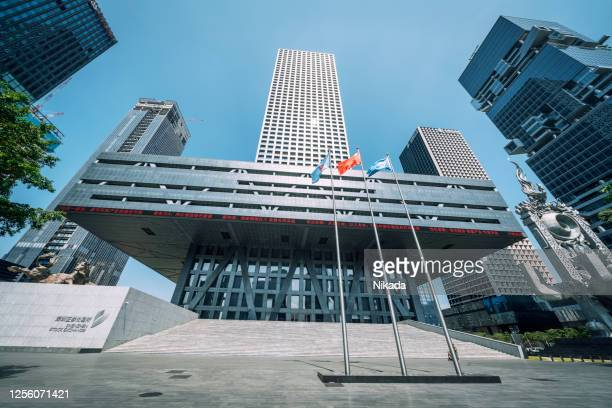 shenzhen stock exchange in financial district of shenzhen, china. - shenzhen stock pictures, royalty-free photos & images