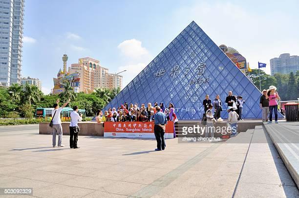CONTENT] Shenzhen window of the world in miniature landscape attraction