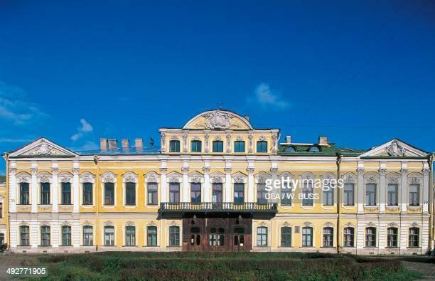 Sheremetev Palace seat of the museum dedicated to the poetess Anna Akhmatova Andreevna Sheremetev Palace St Petersburg Russia