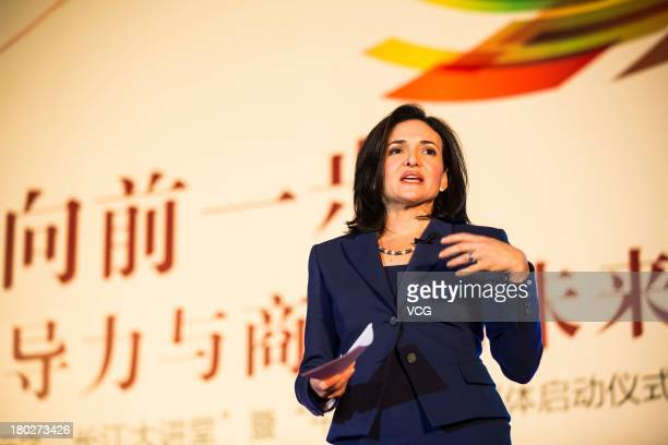 Sheryl Sandberg chief operating officer of Facebook Inc delivers a lecture during a dialogue cosponsored by the Cheung Kong Graduate School of...