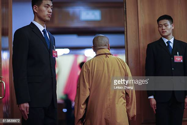 Shi Yongxin the current abbot of the Shaolin Temple and also the vicechairman of the Buddhist Association of China and chairman of Henan Province...