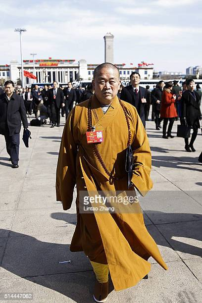 Shi Yongxin the current abbot of the Shaolin Temple and vicechairman of the Buddhist Association of China and chairman of Henan Province Buddhists...