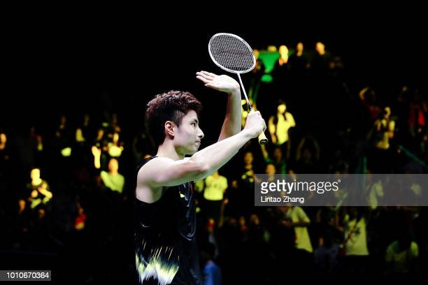 Shi Yuqi of China celebrate after defeating Chen Long of China in their Men's Singles Semifinals match during the Badminton World Championships at...