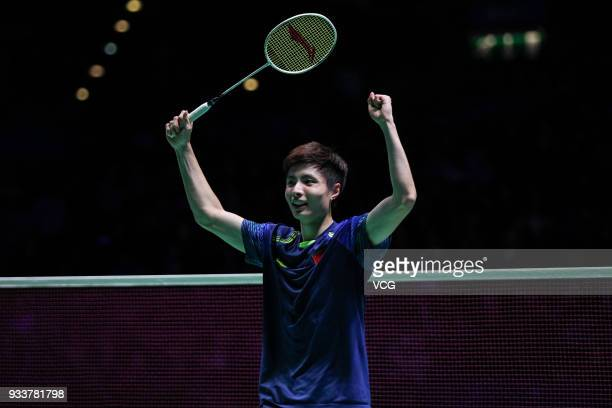 Shi Yuqi of China celebrates during the Men's singles final match against Lin Dan of China on day five of the YONEX All England Open 2018 Badminton...
