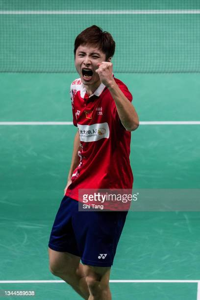 Shi Yuqi of China celebrates the victory in the Men's Single final match against Kento Momota of Japan during day eight of the Sudirman Cup on...
