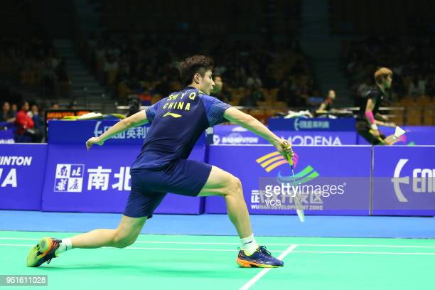 Shi yuqi of China competes against Momota Kento of Japan during men's singles eighthfinal match on day three of 2018 Badminton Asia Championships at...