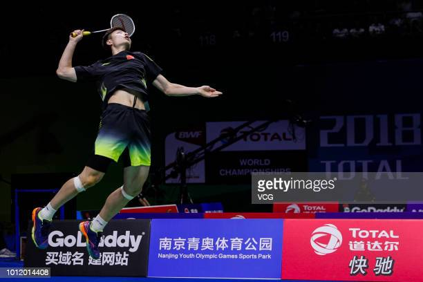 Shi Yuqi of China competes in the Men's Singles eighth-final match against Lin Dan of China on day four of TOTAL BWF World Championships 2018 at...