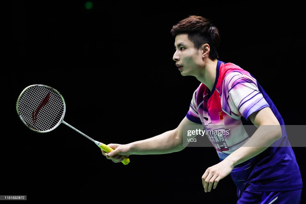 CHN: Total BWF Sudirman Cup 2019 - Day 7