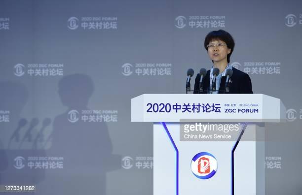 Shi Zhengli, a researcher at the Wuhan Institute of Virology , speaks during 2020 Zhongguancun Forum on September 18, 2020 in Beijing, China.
