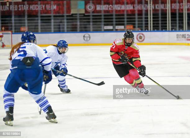 Shiann Darkangelo of Kunlun Red Star WIH vies for the puck during the 2017/2018 Canadian Women's Hockey League CWHL match between Kunlun Red Star WIH...