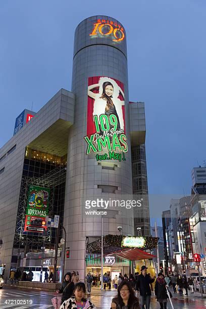 渋谷 109 の東京,日本