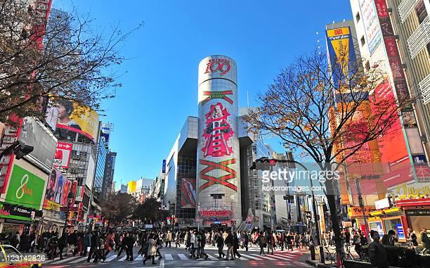 Shibuya building