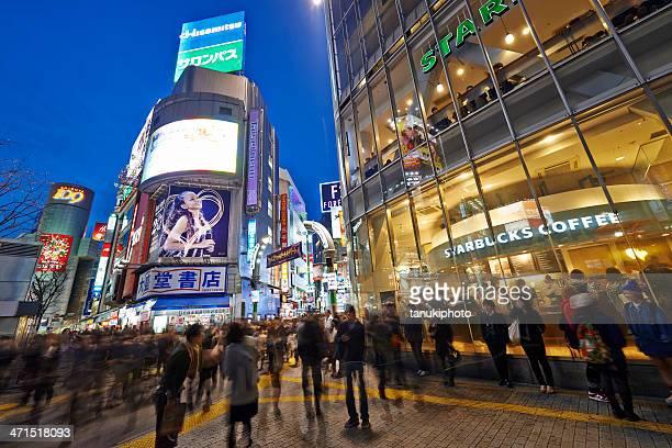 shibuya by night - shibuya ward stock pictures, royalty-free photos & images