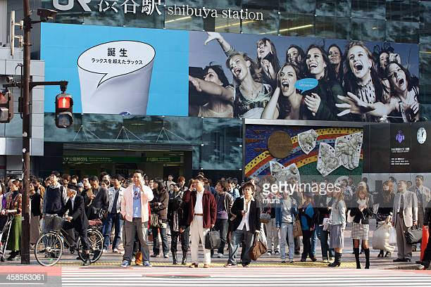 shibuya crossing - road signal stock pictures, royalty-free photos & images