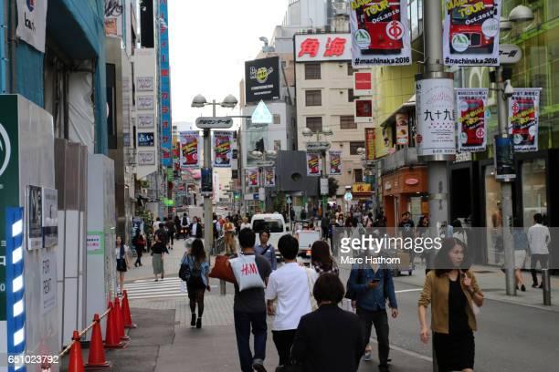 Shibuya Crossing Streets