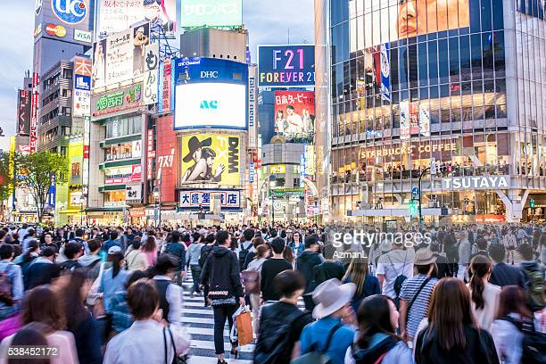 Carrefour de Shibuya, Tokyo au crépuscule