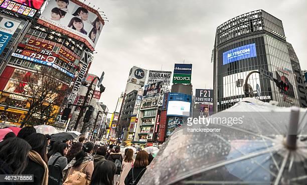 Shibuya in Tokyp