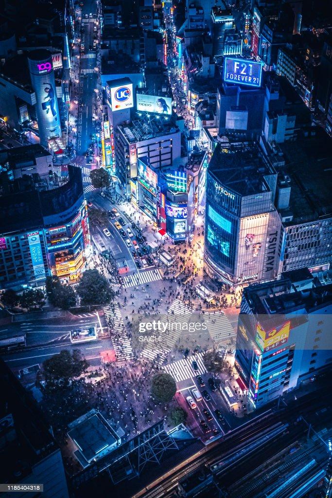 Shibuya : Stock Photo