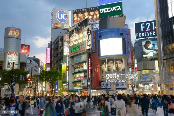 Shibuya scramble crossing in Tokyo Shibuya is a special ward in Tokyo known as one of the fashion centers of Japan particularly for young people and...